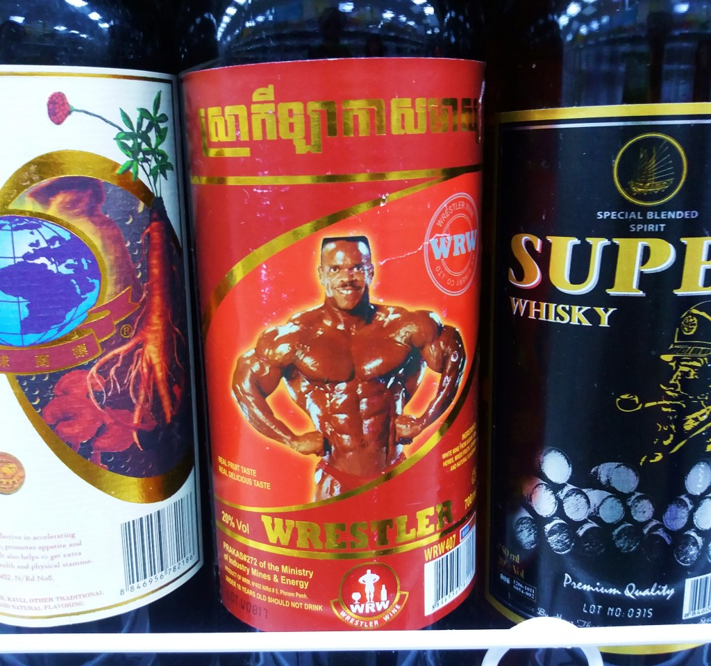 The liquor that gets you drunk and turns you into a shredded black bodybuilder from the 80s.