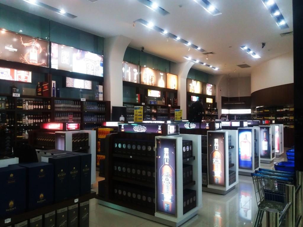 Cambo-Viet Duty Free Shop